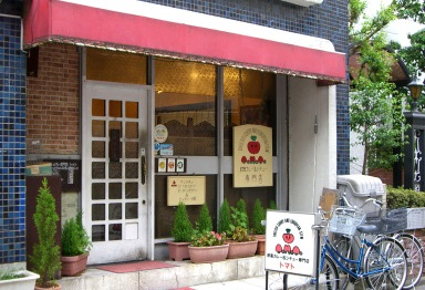 杉並区荻窪の人気洋食店トマト