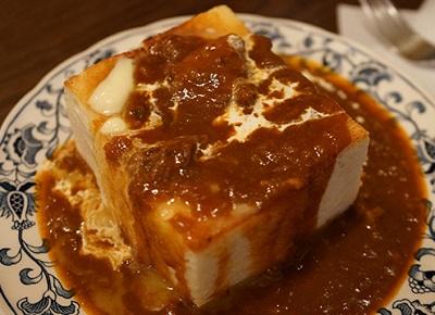 浅草若生カレートースト
