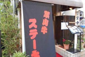 マザース オブ 鎌倉 (MOTHER'S of KAMAKURA)