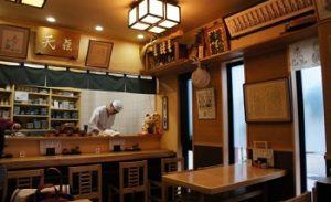 浅草天ぷら天藤の店内
