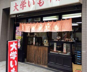 浅草の和菓子店、千葉屋の外観