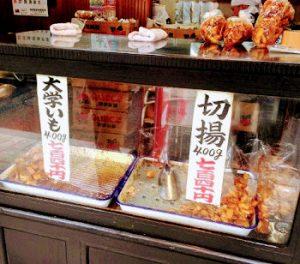 浅草の和菓子店、千葉屋の大学いも