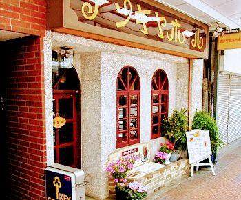 浅草の人気喫茶店デンキヤホールの外観