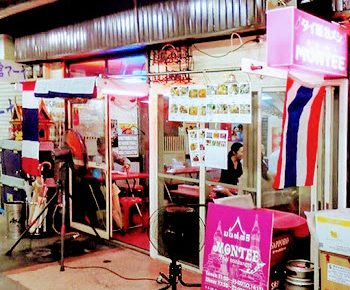 浅草にある人気タイ料理屋モンティーの外観