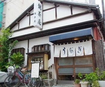 浅草の人気うなぎ屋鍋茶屋の外観