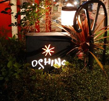 鎌倉駅すぐビストロフレンチ店オシノ(OSHINO)店内