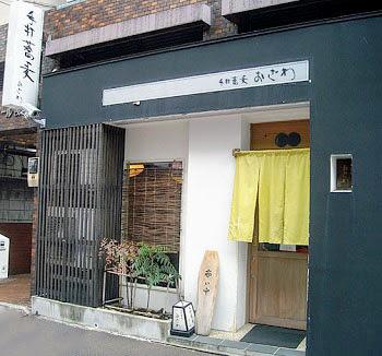 浅草にある人気そば屋のおざわの外観