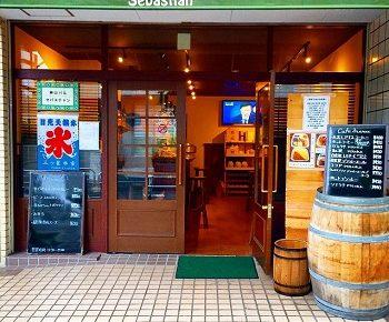渋谷駅近くにあるかき氷が人気のカフェ、セバスチャンの外観