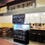 大阪梅田にある居酒屋の酒場やまとの外観