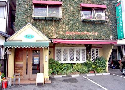 南小倉駅近くにある洋食屋9.9.9.サンキューの外観