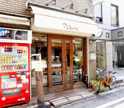 東京都渋谷区恵比寿駅近くにあるパスタ店アンクルトム