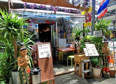 秋葉原駅近くにあるタイ料理バーンチェンの外観