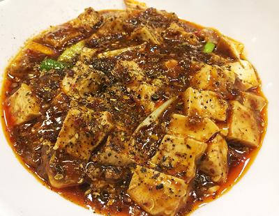 大阪市にある四川料理馬鹿坊バカボンの麻婆豆腐