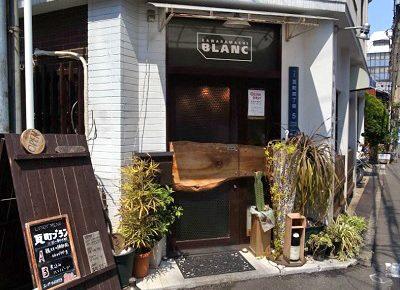 大阪府大阪市中央区にある洋食屋大衆食堂瓦町ブラン