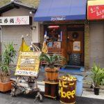 大阪市西区橋線本町駅近くにあるインドカレー屋Bumblebeeバンブルビー