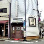 福岡呉服町駅近くにある喫茶店ブラジレイロの外観