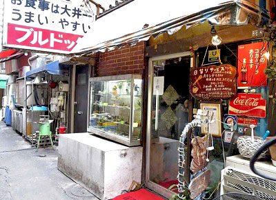 東京都品川区東大井にある洋食屋ブルドックの外観