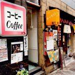 東京都渋谷区にあるオムライスが人気の洋食店チャモロの外観