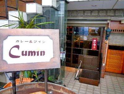 大阪難波駅近くにあるカレーライスが有名なイタリアンクミンの外観