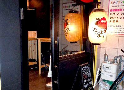 清水五条駅近くにある居酒屋そばだるまときんぎょの外観