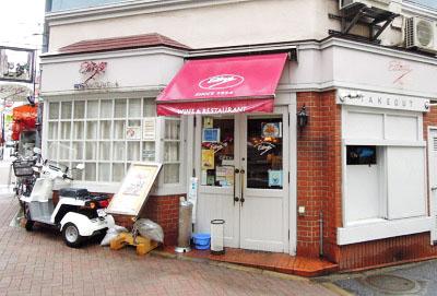 東京都港区麻布十番にある洋食屋エドヤEdoyaの外観