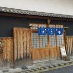 大阪府堺市にある食堂銀シャリ屋ゲコ亭