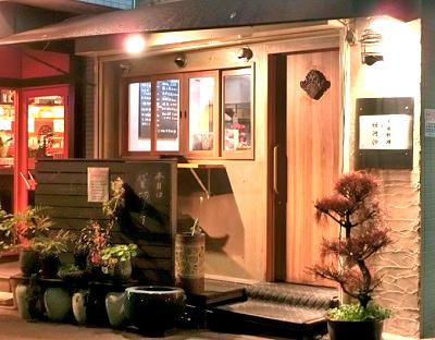 大阪新福島駅近くにある中華料理六徳恒河沙の外観夜