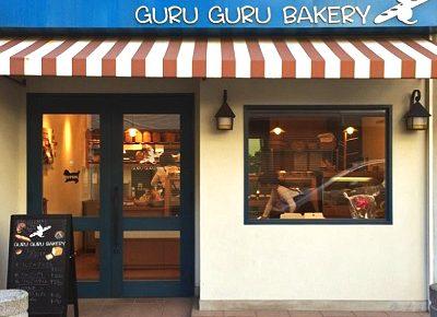 東京都大田区千鳥町駅近くにある人気パン屋グルグルベーカリーGURU GURU BAKERYの外観