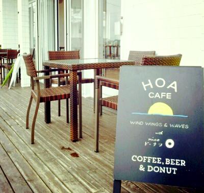 神奈川県鎌倉市にあるホアカフェ(HoaCafe)のテラス席