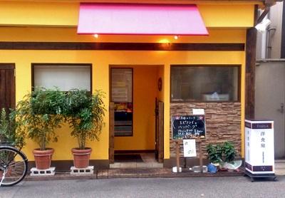 大阪市中央区堺筋本町駅近くにある洋食屋フジヤの外観