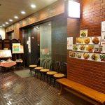 東京都港区表参道駅近くにある中華料理店中華風家庭料理ふーみんの外観