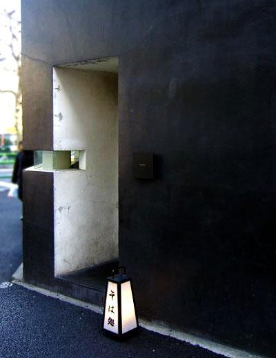 東京都港区西新にあるそば処港屋の外観