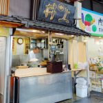 東京都築地にあるラーメン屋井上いのうえの外観