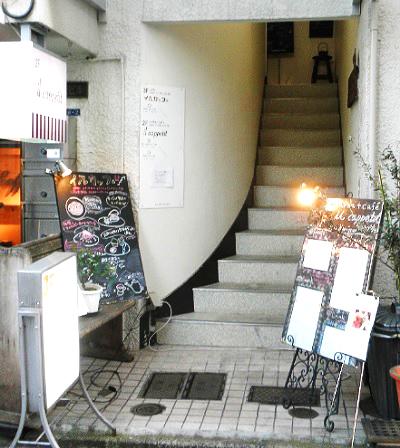 吉祥寺駅近くにあるイルカッフェの外観