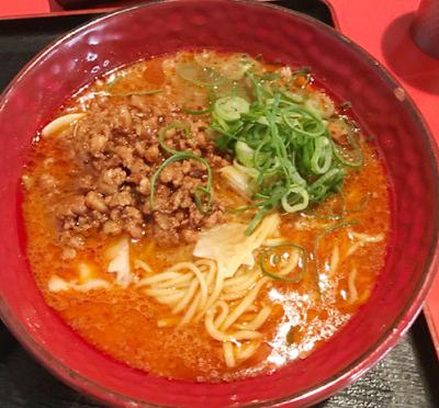 大阪富田駅近くにあるラーメン店麺厨房華燕の担々麺