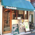 東京都豊島区池袋駅近くにあるカレー屋かえる食堂