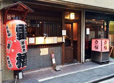 福岡県福岡市にある人気居酒屋炉ばた雷橋の外観