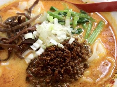 横浜市にある四川料理店華隆餐館 カリュウサンカンの四川坦々麺