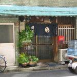 日本橋人形町駅近くにある魚介料理屋柳屋大衆料理川治の外観