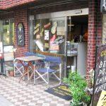 東京都調布駅近くにある喫茶店かれんど