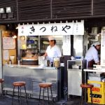 東京都中央区築地にあるホルモン店きつねやの外観