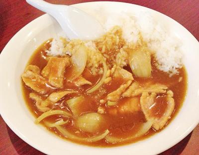 東京都港区六本木にある人気中華料理店香妃園のポークカレー