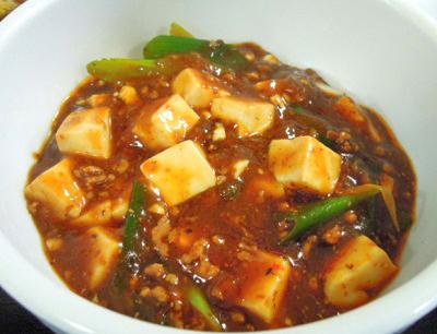 大阪南森町駅近くにある中華料理中国菜香味の麻婆豆腐
