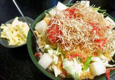東京都月島にある鉄板焼き店もんじゃ蔵くらのもち明太子チーズもんじゃ