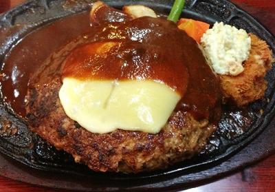 東京都西荻窪駅北口にあるステーキ、洋食店キャロットのハンバーグ