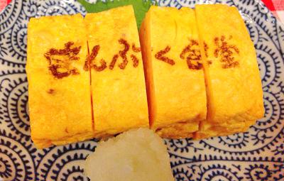 東京都有楽町駅近くにある居酒屋まんぷく食堂のだし巻き玉子
