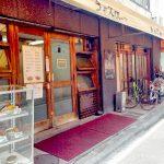 東京都千代田区神保町駅にある人気カレーライス店まんてんの外観