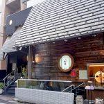 東京都港区表参道駅にあるそば屋おそば古道の外観