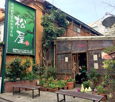 東京都新宿区大久保にある韓国料理店松屋の外観