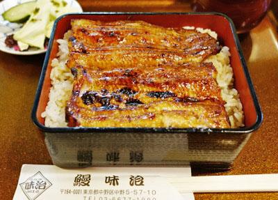 東京都中野区にあるうなぎ店味治みはるのうな重